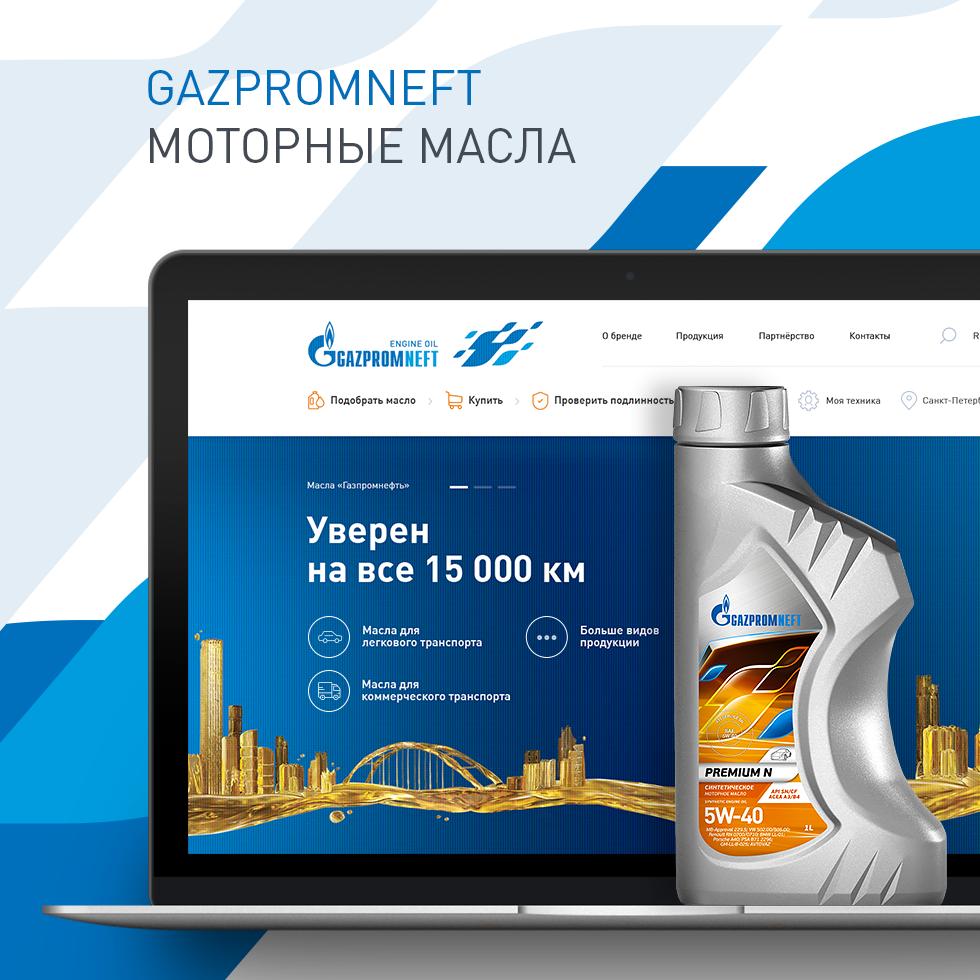 Gazpromneft motor oils